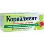 Препарат Корвалмент