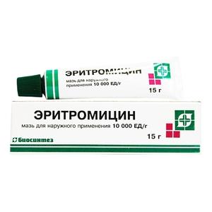 Эритромицин для наружного применения