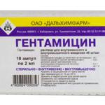 Гентамицин препарат
