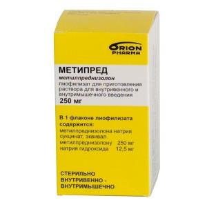 Препарат Метилпреднизалон