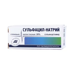 Препарат для глаз Сульфацил-натрий