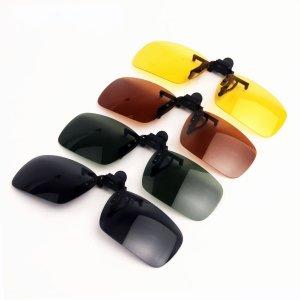 Разноцветные очки