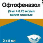 Капли Ортофеназол