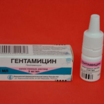 Капли Гентамицин