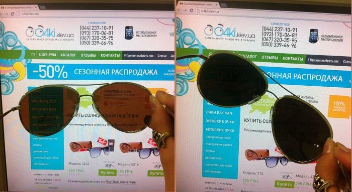 Проверка поляризации очков перед монитором