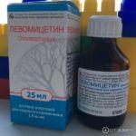 Левомицетин раствор