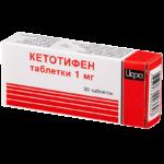 Таблетки Кетотифен