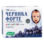Таблетки Черника форте для детей и взрослых