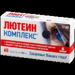 Таблетки Лютеин Комплекс