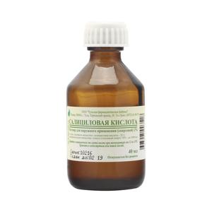 Cалициловая кислота