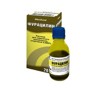 Раствор Фурацилин