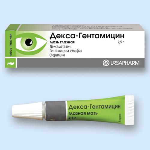 гентамицин уколы в гинекологии отзывы