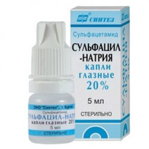 Флакон и упаковка Сульфацила-натрия