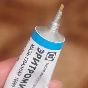 Конюля мази Эритромицин