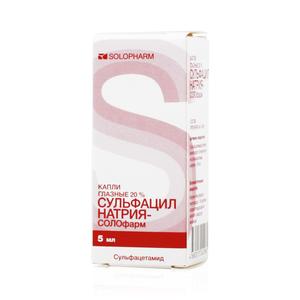 Лекарство для глаз Сульфацил-натрия