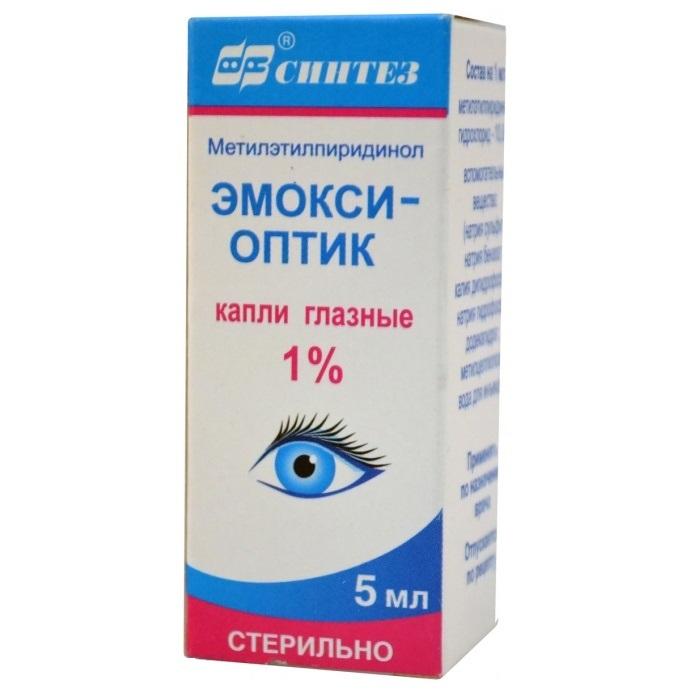 Капли Эмокси-Оптик