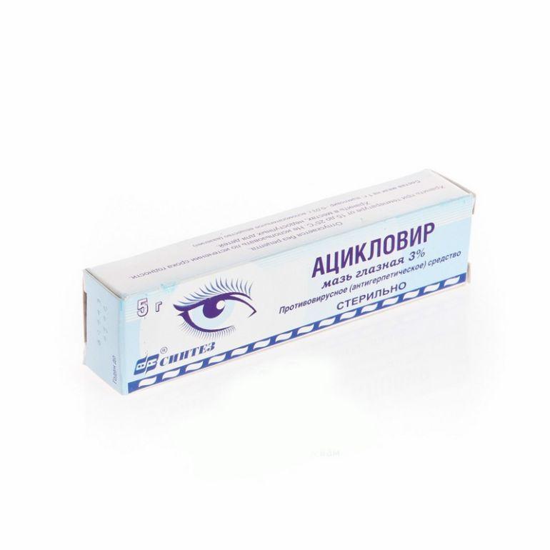 Мазь Ацикловир для глаз