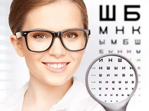 Девушка в очках и таблица для зрения