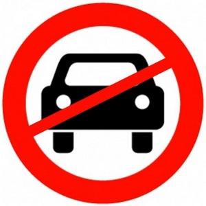 Знак с перечеркнутой машиной