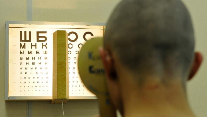 Проверка зрения в военкомате