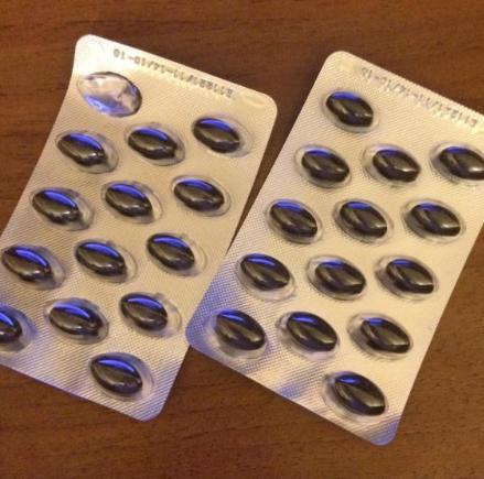 Виталюкс таблетки в блистере