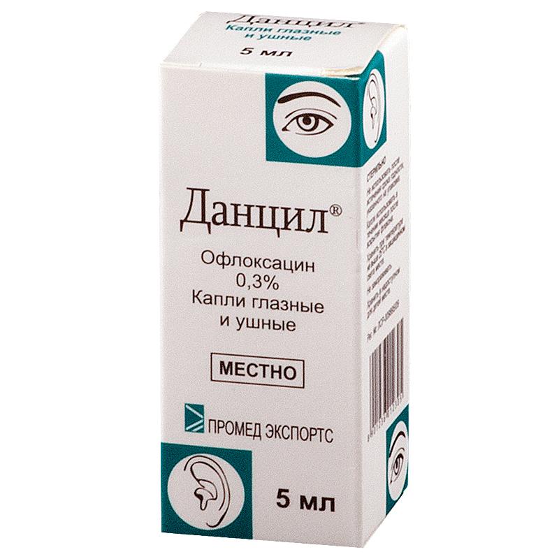 Упаковка капель Данцил