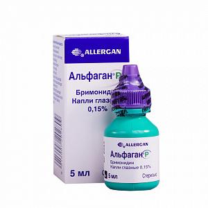 Лекарство для глаз Альфаган