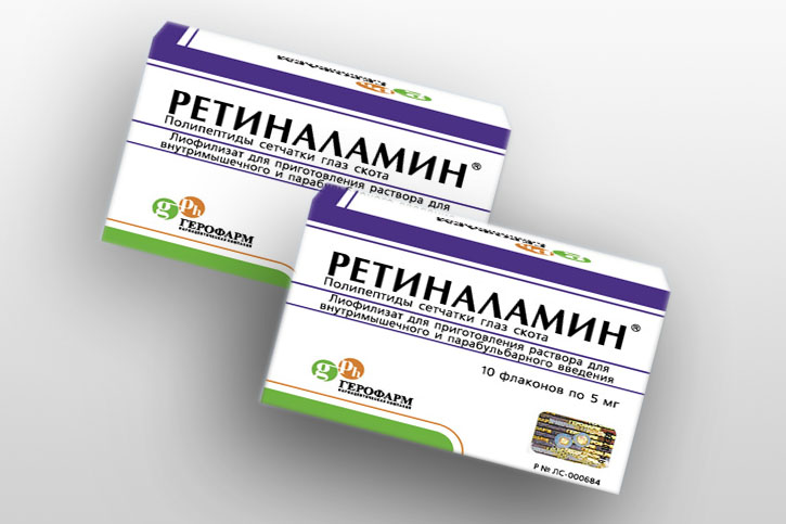 Ретиноламин