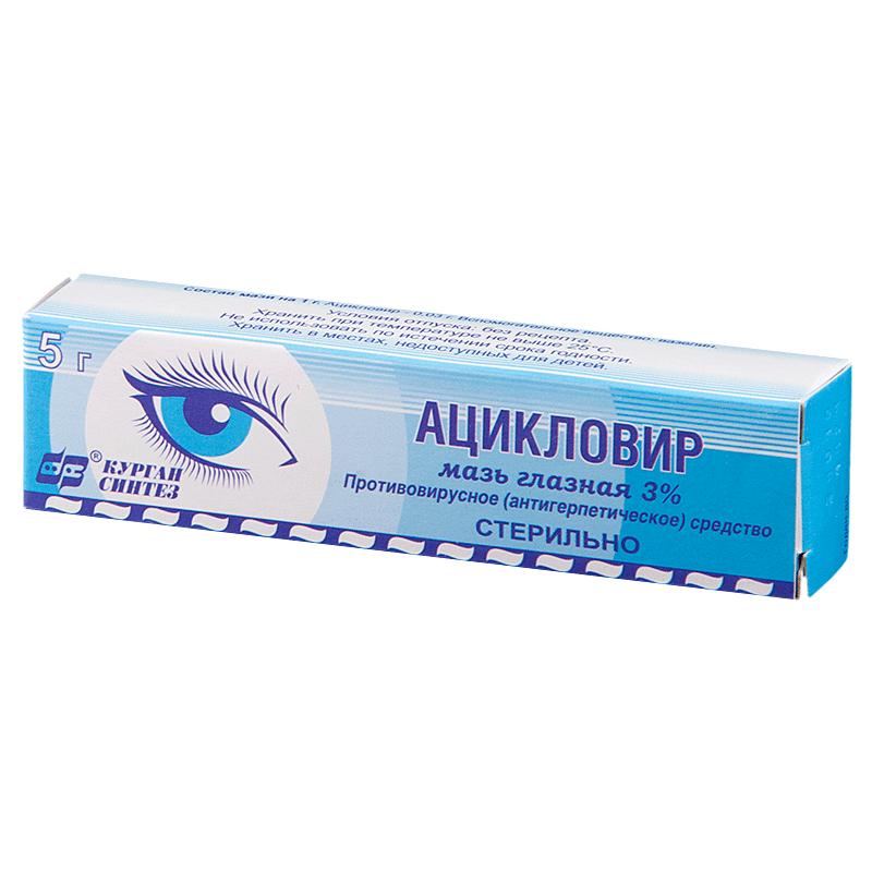 Мазь глазная Ацикловир