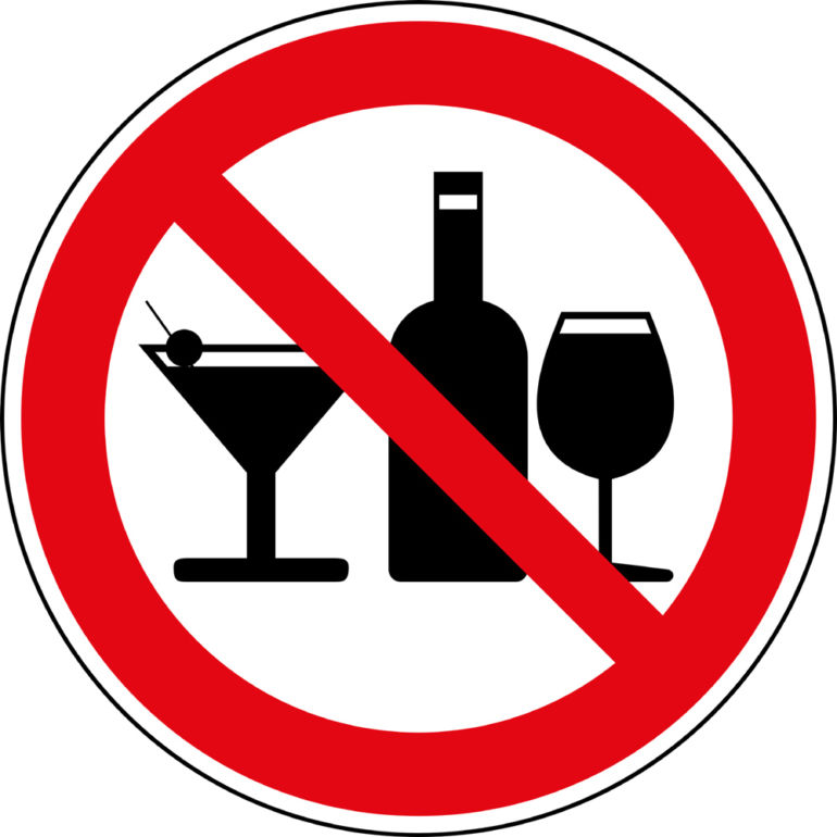 Знак запрета алкоголя